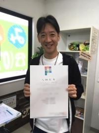 P検合格体験記 - 入会キャンペーン実施中!!みんなのパソコン&カルチャー教室 北野田校のブログ