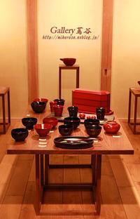 金沢、能登おいしい旅4輪島塗り - 季節の風を感じながら・・・