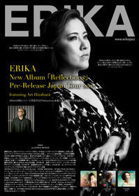 ERIKA New Album「Reflections」 Pre-Cd release  Japan Tour 2017 featuring Art Hirahara - ERIKA World Tour Schedule