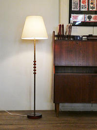floor lamp - hails blog