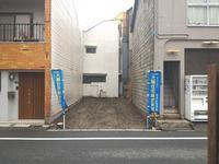 大正区三軒家東1丁目解体工事完了 - 太陽住宅ブログ
