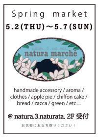 Spring Market - maname blog