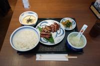 『お江戸の食とお土産〜』 - NabeQuest(nabe探求)
