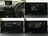 A3がWi-Fiスポットになる! - The Digital Photo Stage ~ LEXUS RC & Audi A3の備忘録と時々...工場萌えとDr.Yellow ~