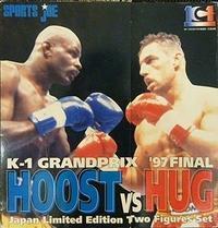 資料/K-1 グランプリ '97 ファイナル:ホースト vs フグ - The Pit