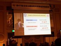 中川敬也先生が第47回日本心臓血管外科学会学術総会にて優秀演題賞を受賞しました。 - 阪大 低侵襲循環器医療学