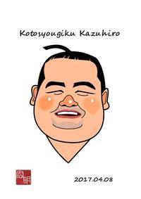 琴奨菊 関を描きました。#2(C016) - 楽しいね。似顔絵は… ヒロアキの作品館