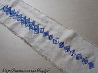 自宅使い用箋挟み背表紙用刺繍に入る - ロシアから白樺細工