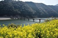 四国2泊3日の旅その9 - 尾張名所図会を巡る
