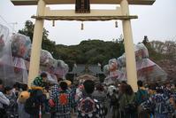 平成二十九年三熊野神社大祭 - ぶん屋の抽斗