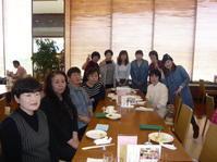 本社工場女子会第2弾♪ - もの作りの裏側 太陽電機株式会社ブログ