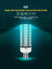 IP64下方向照射型GKS28plusシリーズLEDコーンライト新発売 - LED照明ニュース、監視・防犯カメラニュース、省エネ情報機器ニュース