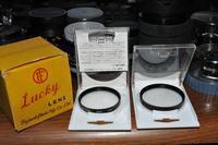 蛇腹望遠レンズ 350mmF2.8 - nakajima akira's photobook
