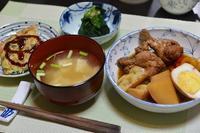 鶏のさっぱり煮 - おいしい日記