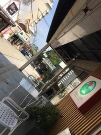 やっと晴れましたー - Yufuin-Table ときどき Beppu-Table Blog