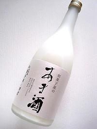 「和菓子屋のあま酒」日本橋・榮太樓×純米大吟醸・獺祭がコラボした〜♪ - kazuのいろんなモノ、こと。