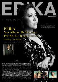 ERIKA New Album「Reflections」 Pre-Cd release Japan Tour 2017 - Jazz Vocalist ERIKA のNew York パッションライフ