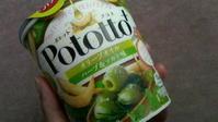 ノンフライの野菜。 - hotmilkcafe