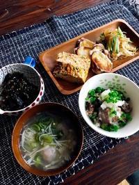 お祝いの言葉/レンコンスープ/おからと黒ニンニクのナゲット - Lammin ateria