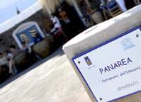 パナレア島エオリエ諸島の中で1番小さく1番セレビ〜な島 - 風の記憶 Villa Il-Vento 2