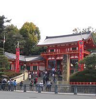 ぶらり京都-134 [東山参道] - 続・感性の時代屋