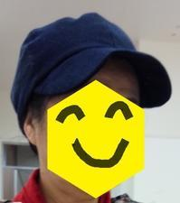 家政婦の三田的、キャップ - がちゃぴん秀子の日記