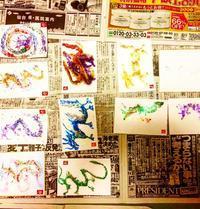 りかちゃんのドラゴンワークintama's cafe - imasiawasenimezameru ☆もんもく日記2