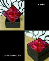 母の日ギフト&結婚祝いボックスアレンジ* - Flower letters