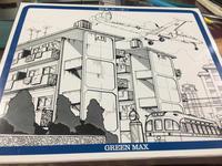 グリーンマックスの集合住宅1 - inu's today