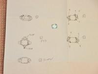 アクアマリンのシルバーリングのデザイン画とドルフェス準備~~♪ - rubyの好きなこと日記