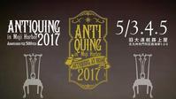 Antiquing in Moji Harbor 2017 - Chieka original accessory