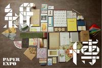 紙博 Paper EXPO@浅草 - いぬのおなら