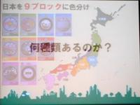 マンホールカードに記載されている数字等について:覚え(H29マンホールサミット講演より) - 蜃気楼の如く