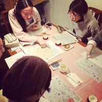 *4/26の夜は〜 - salon de thé okashinaohana 可笑的花
