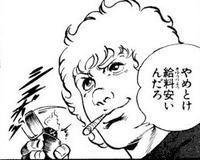 安倍内閣は本気で攻撃されると信じながら平気で遊ぶ - 井上靜 網誌