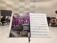 4月9日(日)泉SWO練習 - 吹奏楽酒場「宝島。」の日々