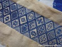 自宅使い用箋挟み用背表紙刺繍刺し終わる - ロシアから白樺細工