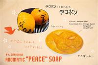 """aromatic """"PEACE"""" SOAP: #4 「デコポン」って書かれたデコポン生まれのシトラス・ハト。 - maki+saegusa"""