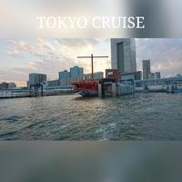 「2017年4月13日の想い出」水上バス橋めぐり - こころ絵日記