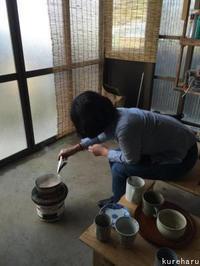 京都。売茶翁と「旅するくれはるチャイ」〜Fさんのメールより - ココロとカラダは大事な相方 アーユルヴェーダ案内人・くれはるのブログ