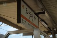 ご当地マスコットお出迎え - 撮行記      (写真の無断使用は禁止)