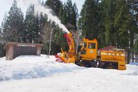 春の除雪 - 松之山の四季2