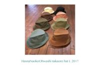 nakaore hatLモデル2017 - オーダーメイド帽子店と帽子教室 ハスナショップクチュリエ&手芸教室とギフト雑貨 Paraiso~パライーゾ楽園 Blog