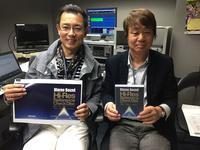 (4/14_2)ハイレゾ リファレンス チェック ディスクの驚愕 - オーディオ万華鏡(SUNVALLEY audio公式ブログ)