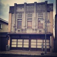 レトロモダンな建物@石岡市 - 羊毛フェルトでプチ・ボヌール