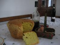 復活祭食の祝福・チョコ卵と極寒天気予報 - イタリア写真草子 Fotoblog da Perugia