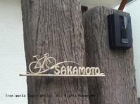 自転車 表札 RoadBike sign - アイアン工房 製作ブログ