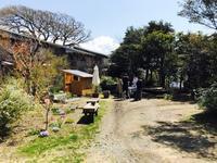 Kusaniwa 0403 - Healing Garden  ー草庭ー