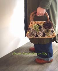 フラワーかごバッグ - 花雑貨店 Breath Garden *kiko's  diary*