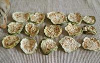 乾燥ズッキーニのグラタンと新じゃがのオイル蒸し焼き - グルグルつばめ食堂